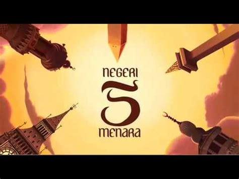 kata motivasi film negeri 5 menara official teaser film negeri 5 menara youtube