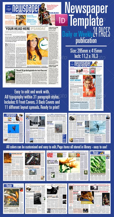 software layout tabloid 24 pages newspaper template graphicriver