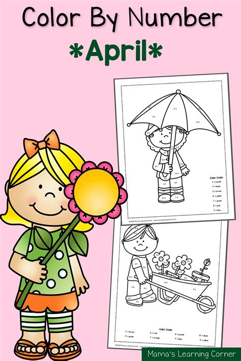 What Color Is April by Color By Number Worksheets Spring Mamas Learning Corner