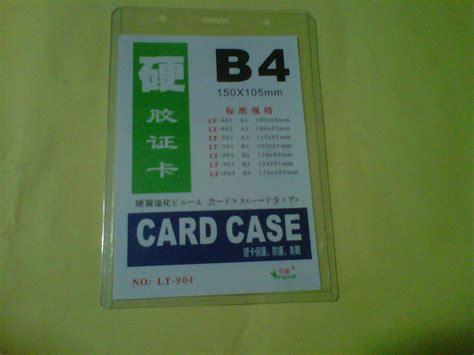 Byu Mba Cost Per Credit by Tempat Id Card 187 Archive 187 Pusat Cetak Sablon