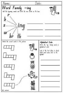 8 best images of ing word family printables ing word