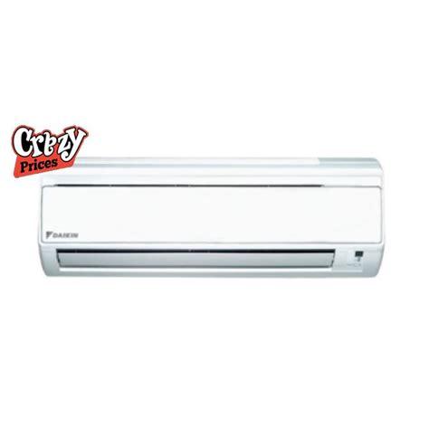 Ac Split Wall Daikin 15 Pk daikin 1 0 ton wall mounted split air conditioner cool heat fty15jxv1p ry15cxv1 best price