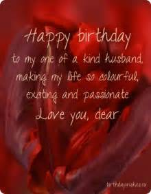 birthday wishes for husband with clipartsgram