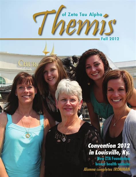katherine johnson louisville ky themis fall 2012 by haleigh castino issuu