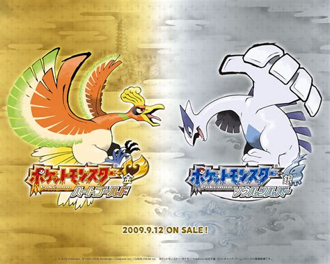 gold and soul silver version heartgold and soulsilver