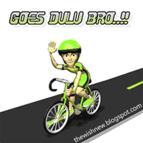 animasi dp bbm naik sepeda goes dp bbm animasi terbaru versi photoshop