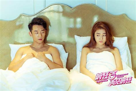 film china ex the ex file 3 is china s low budget romantic comedy