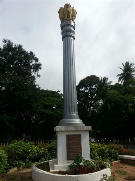 ashoka pillar bengaluru india location facts history