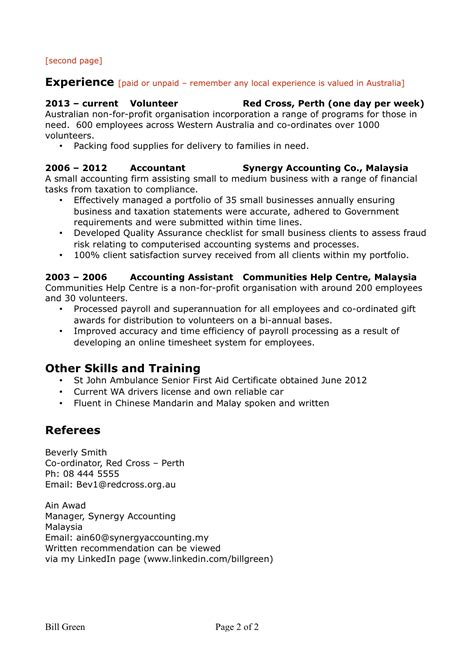 Additional Skills Ideas For Resume Photo Additional Information Resume Images