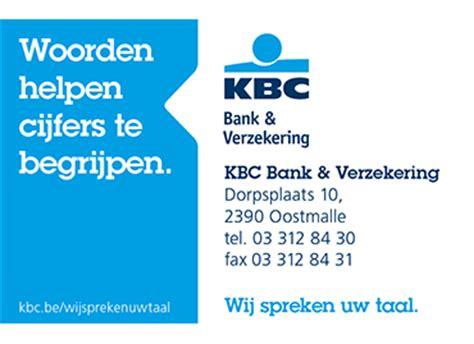 bank kbc rubriek banken en verzekeringen