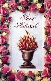 navroze khordad saal mubarak fezana