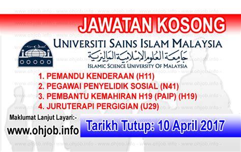 Universiti Sains Malaysia Mba Requirement by Jawatan Kosong Usim Universiti Sains Islam Malaysia 10