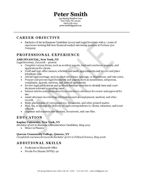 legal secretary resume example career objective