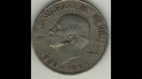 How To Make Nehru Cap Using Paper - 1 rupee jawaharlal nehru without cap history of