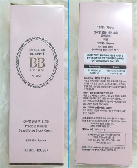 wateryscenery etude house precious mineral bb