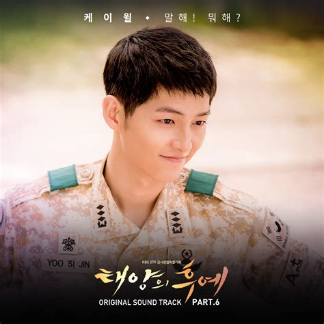Download Mp3 Free Ost Descendants Of The Sun | download single k will descendant of the sun ost part