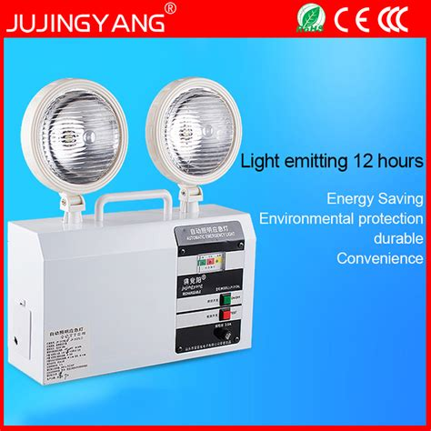 in emergency backup lights buy wholesale emergency backup lights from china