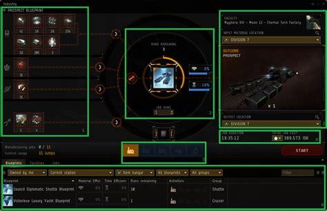 ui onlin industry user interface