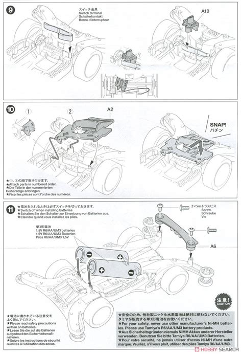 Tamiya 19449 1 32 Tridagger Wx Ar Chassis Mini 4wd Chassis Model Kit tridagger wx x ar chassis mini 4wd images list