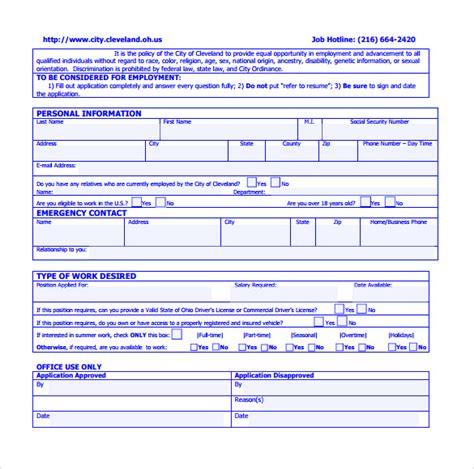 sample civil service exam application form    documents