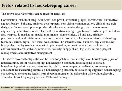 Housekeeping Manager Cover Letter Cover Letter Housekeeping Manager