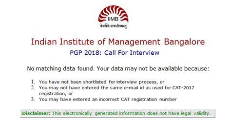 Iim Bangalore Executive Mba Admission Procedure by Iim Ahmedabad And Bangalore Announce List For