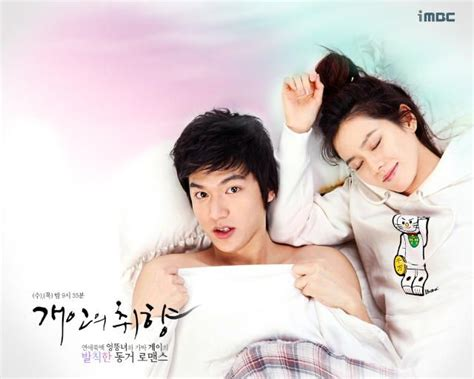 film korea romance and comedy korean romantic comedy drama quot personal taste