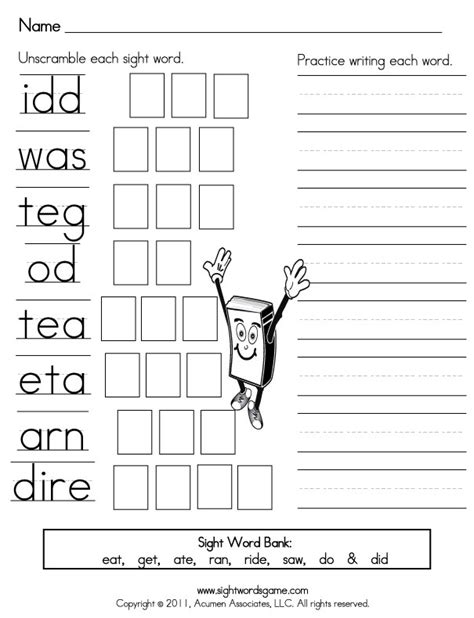 Dolch Sight Word Worksheets For Free by Dolch Sight Word Worksheets