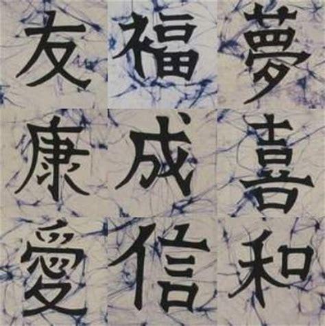 Set Batik Blue batik panel set kanji blue packet set of 9 kjb6inch