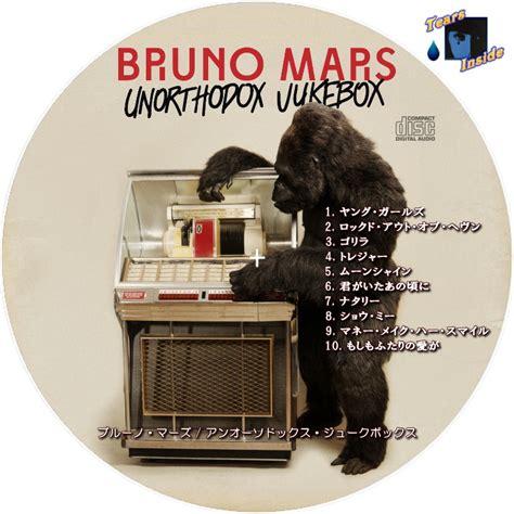 free download mp3 full album bruno mars unorthodox jukebox bruno mars unorthodox jukebox deluxe download free