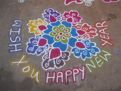 wish you a happy new year file wish you happy new year ys jpg wikimedia commons
