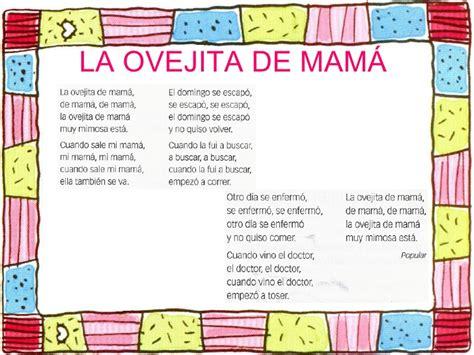 canci de mama poemas retahilas y canciones e i 4 a 241 os