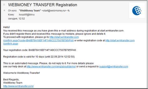 email register wmtransfer com help for beginners registration