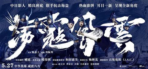 film jadul duel naga wulung critique god of war de gordon chan