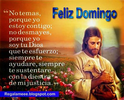imagenes de feliz domingo sexi feliz domingo tarjetas y postales cristianas gratis