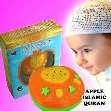 Apple Quran Aple Learning Quran Gbc 1 apple learning holy al quran machine for your end 8