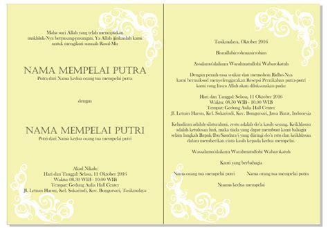 cara membuat surat undangan pernikahan sendiri cara membuat undangan pernikahan yang menarik