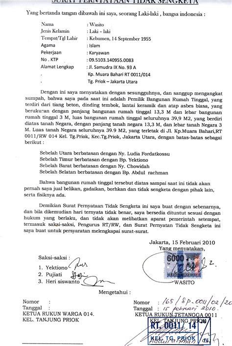 contoh format surat keterangan riwayat tanah srt tanah wasito tidak sengketa info masyarakat 11