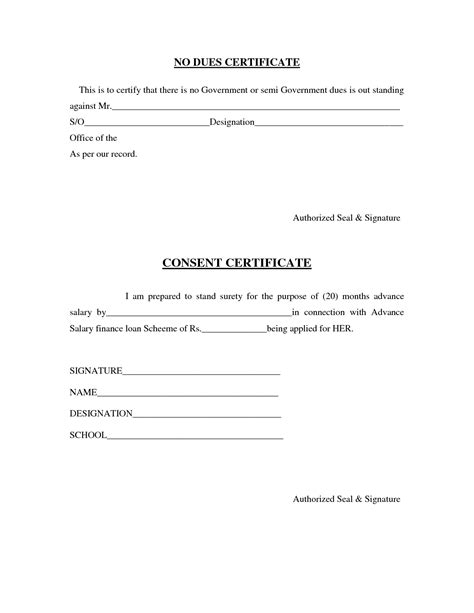 Certificate Collection Letter No Dues Letter Format Best Template Collection