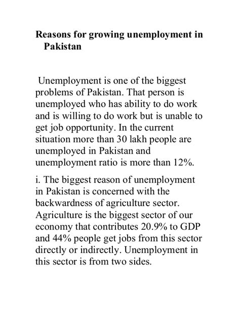 Unemployment Essay by Reasons For Growing Unemployment In Pakistan