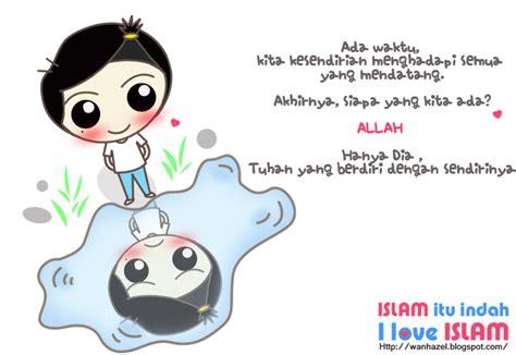 doodle yusuf quran translation in urdu islam itu indah