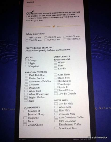 Disney Dream Dining Cruise Line Room Service The Disney Food Blog Room Service Breakfast Menu Template