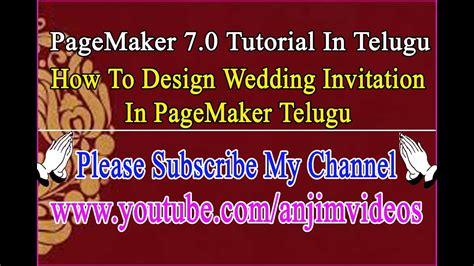 html tutorial youtube in telugu how to design wedding invitation in pagemaker 7 0 telugu