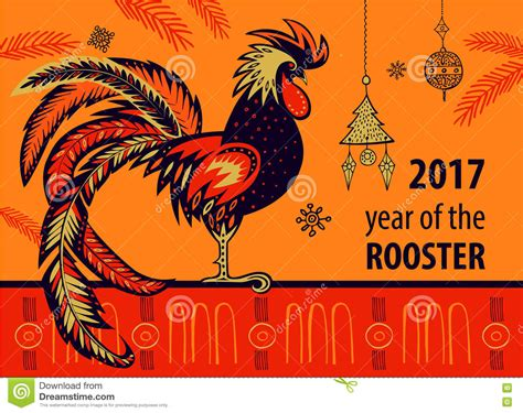 new year of the rooster what is the meaning getting ready for new year 2017 st teresa s