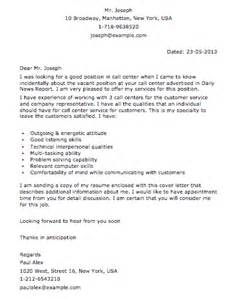 cover letter call center telesales cover letter