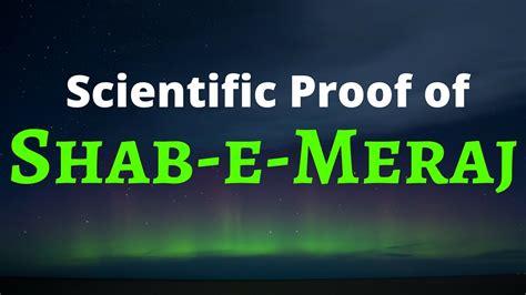 scientific proof of shab e meraj doovi