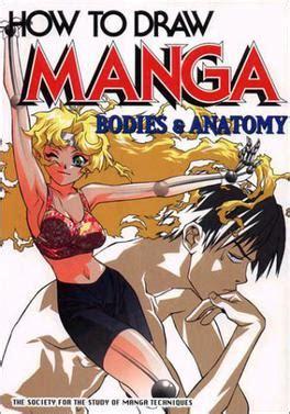 file how to draw manga jpg wikipedia