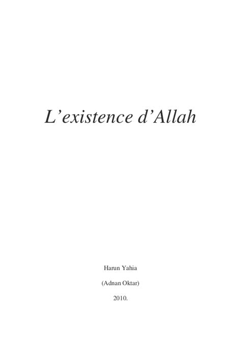 L'existence d'Allah