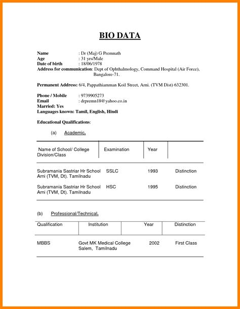 biodata format in word download 5 biodata format in ms word rn cover letter