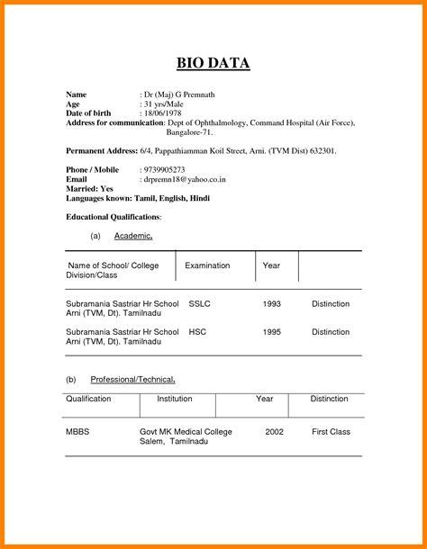 Biodata Format In Ms Word | 5 biodata format in ms word rn cover letter